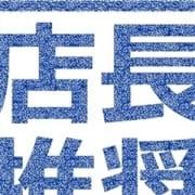 「○*■*○【 巨乳美女・美脚美女 】○*■*○」01/08(火) 05:24 | ハプニングオフィスのお得なニュース