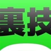 「◇◆*─*◇◆≪ 指名の裏ワザ ≫◇◆*─*◇◆」06/21(木) 19:02 | メンズエステのお得なニュース