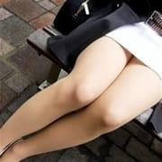 「☆*:;;;:*【0・9・3・0】オクサマ割引*:;;;:*☆」04/20(金) 15:43 | 淫乱人妻専門店のお得なニュース