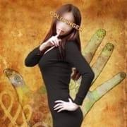 「キャンディ吉永▽極上セクシー美女 最高級クラスの美巨乳・超美形のセラピスト」11/14(水) 03:00   ゴールドフィンガーのお得なニュース