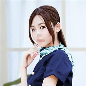 灰田 雅美(はいだ まさみ)