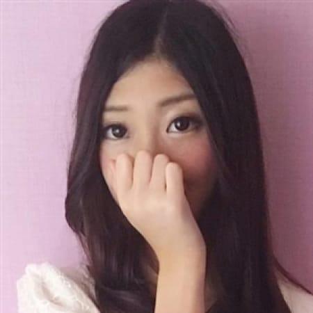 プロフィール大阪のクーポン写真