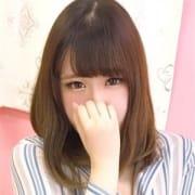 「◆おっとり妹系美少女☆ロリボディーは感度◎」05/23(水) 06:35 | プロフィール大阪のお得なニュース