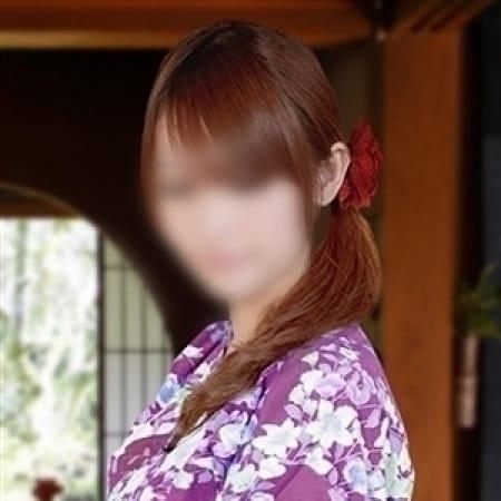 「何をしても可愛い!笑顔が癒やしの夏美人!御予約はお早目に!」02/18(日) 03:22 | 京都御艶のお得なニュース