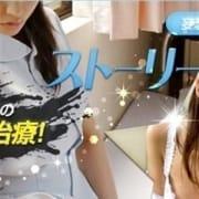 「妄想第一診察室(処方箋:ストーリープレイ)」04/25(水) 16:03 | ナースコールのお得なニュース