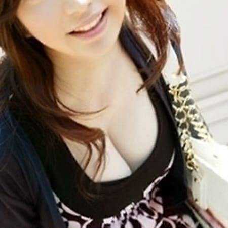 「ホテル代込プランのご紹介です。」11/23(木) 07:49 | 京都デリヘル女子大学のお得なニュース