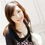 「ホテル代込プランのご紹介です。」04/23(月) 01:19 | 京都デリヘル女子大学のお得なニュース
