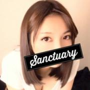 「お得なイベント情報☆」05/01(月) 18:00 | サンクチュアリのお得なニュース