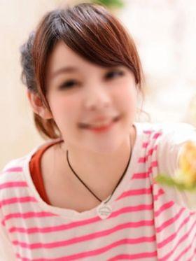 愛梨-あいり- 福岡市・博多風俗で今すぐ遊べる女の子