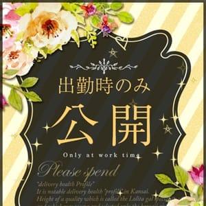 ロイヤル【国宝級の色白美乳】