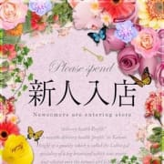 「ドドドドS降臨いたしました!」04/14(土) 02:38 | プロフィール兵庫店のお得なニュース