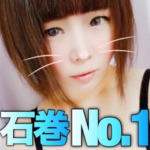 ギンギラ奥夏〜OKUSUMMER〜60分6500円石巻店 - 石巻・東松島派遣型風俗