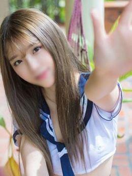 めぐ | クラスメイト - 米沢風俗