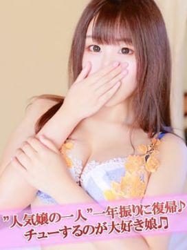 みさき(P)|Club Crystal-クラブクリスタル-で評判の女の子