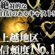 「ビジホ割」01/17(金) 11:57 | Club Crystal-クラブクリスタル-のお得なニュース