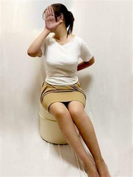 てまり|艶熟妻 滋賀店で評判の女の子