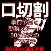 「口切割、開始!」04/27(金) 08:07   突然即パク奥様のお得なニュース