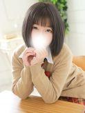 あんな|秋葉原コスプレ学園in仙台でおすすめの女の子