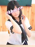 やちよ|秋葉原コスプレ学園in仙台でおすすめの女の子