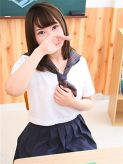 なみ|秋葉原コスプレ学園in仙台でおすすめの女の子