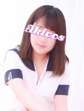 みずき|秋葉原コスプレ学園in仙台で評判の女の子