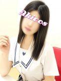えな|秋葉原コスプレ学園in仙台でおすすめの女の子