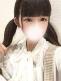 みる|秋葉原コスプレ学園in仙台でおすすめの女の子