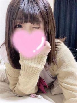 ゆりあ|秋葉原コスプレ学園in仙台で評判の女の子