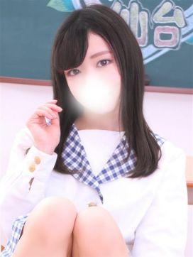 みな|秋葉原コスプレ学園in仙台で評判の女の子
