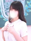ひな|秋葉原コスプレ学園in仙台でおすすめの女の子