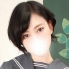 ゆきの|秋葉原コスプレ学園in仙台 - 仙台風俗