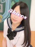 みう|秋葉原コスプレ学園in仙台でおすすめの女の子
