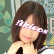 ちほ|秋葉原コスプレ学園in仙台 - 仙台風俗