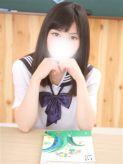 みち|秋葉原コスプレ学園in仙台でおすすめの女の子