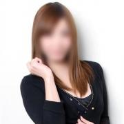「■60分 総額7980円■」07/02(日) 10:00 | ミセスの手ほどきのお得なニュース