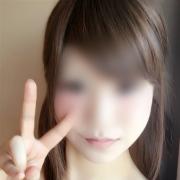 「昼割」10/06(金) 15:32 | Piano東広島のお得なニュース