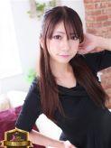こころ|ガールズラウンジ東京でおすすめの女の子