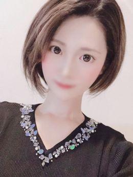 ゆな | クラブバレンタイン梅田 - 梅田風俗