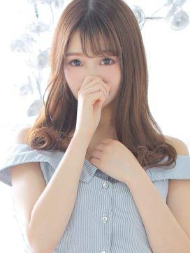 めばえ|クラブバレンタイン梅田で評判の女の子