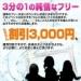 クラブバレンタイン大阪 - 難波風俗