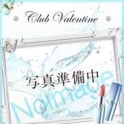「未経験!我慢できないロリ清楚系」02/05(水) 10:20   クラブバレンタイン梅田のお得なニュース