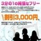 クラブバレンタイン梅田の速報写真