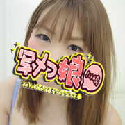 なみ | 写メっ娘クラブ - 川崎風俗