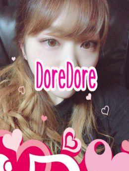 まろん | DoreDore(ドレドレ) - 横浜風俗
