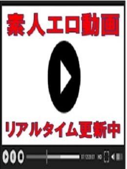 素人エロ動画 | DoreDore(ドレドレ) - 横浜風俗