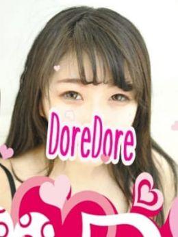 まゆり | DoreDore(ドレドレ) - 横浜風俗
