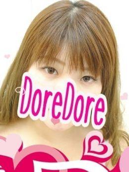 しほ | DoreDore(ドレドレ) - 横浜風俗