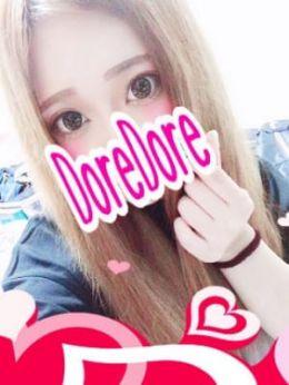 めあ | DoreDore(ドレドレ) - 横浜風俗
