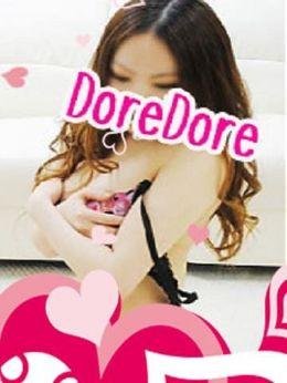 ななみ | DoreDore(ドレドレ) - 横浜風俗
