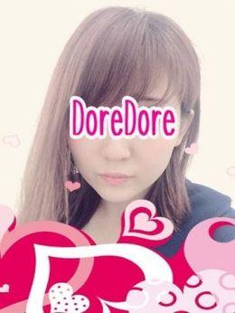 すずな   DoreDore(ドレドレ) - 横浜風俗